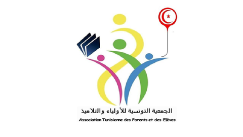 """الجمعية التونسية للأولياء والتلاميذ تطلق """"صيحة فزع"""" لإنقاذ المدرسة العموميّة"""