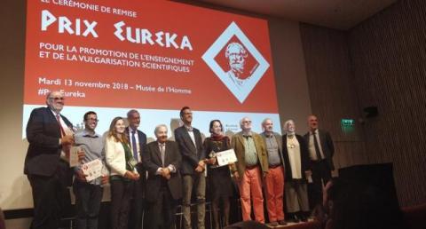 """التونسي أمجد المولهي يتوج بالجائزة الدولية ''اوريكا"""" للثقافة العلمية 2018"""