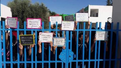 """جربة ميدون: تلاميذ السنة السادسة بـ""""مدرسة أبو القاسم الشابي"""" في اضراب مفتوح"""
