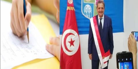 رسالة ممتعة يوجهها طفل لرئيس بلدية أريانة..