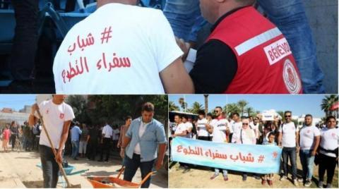 """أكثر من ألف شاب وشابة من مختلف أنحاء الجمهورية، يشاركون في حملة """"سفراء التطوع'' لتنظيف ولاية نابل"""