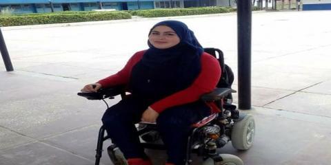 طالبة تستغيث.. بسبب إعاقتي حرموني من الدراسة في الجامعة