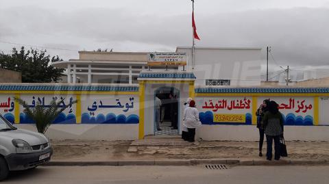 افتتاح مركز التربية المختصّة لأطفال التوحّد في سيدي بوزيد