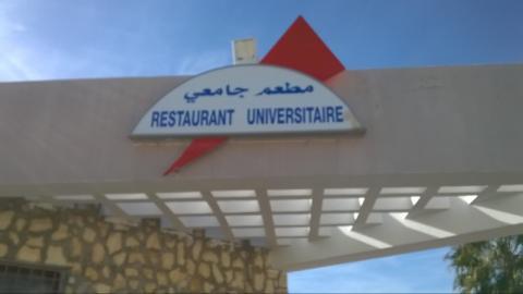 في مطعم جامعي بالكاف: 1200 طالب دون وجبة العشاء لنقص العملة