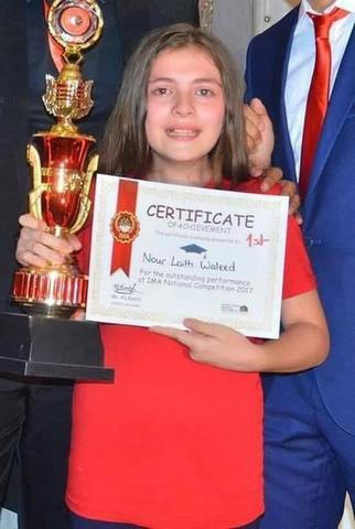 السورية نور إبراهيم أذكى طفلة في العالم