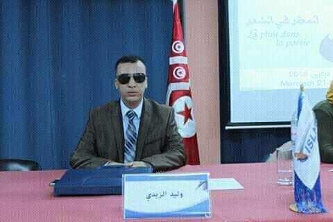 أول كفيف تونسي يتحصل على الدكتوراه في الأداب