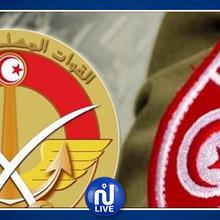 وزارة الدّفاع تعلن عن فتح مناظرة لانتداب تلاميذ رقباء.. الشروط والتفاصيل