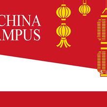فتح باب الترشح للحصول على منح للدراسة في الصين