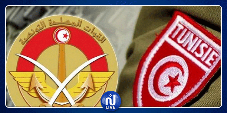 وزارة الدفاع تنتدب تلاميذ ضباط صف