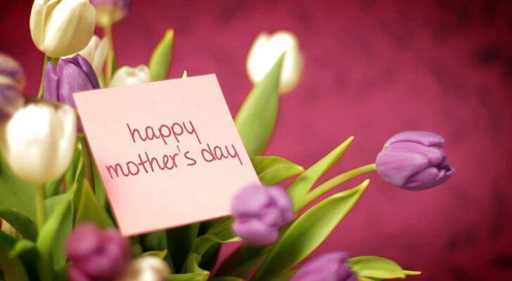 عيد الأمهات