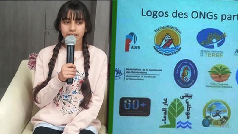ياسمين التومي أصغر مدافعة عن البيئة في تونس